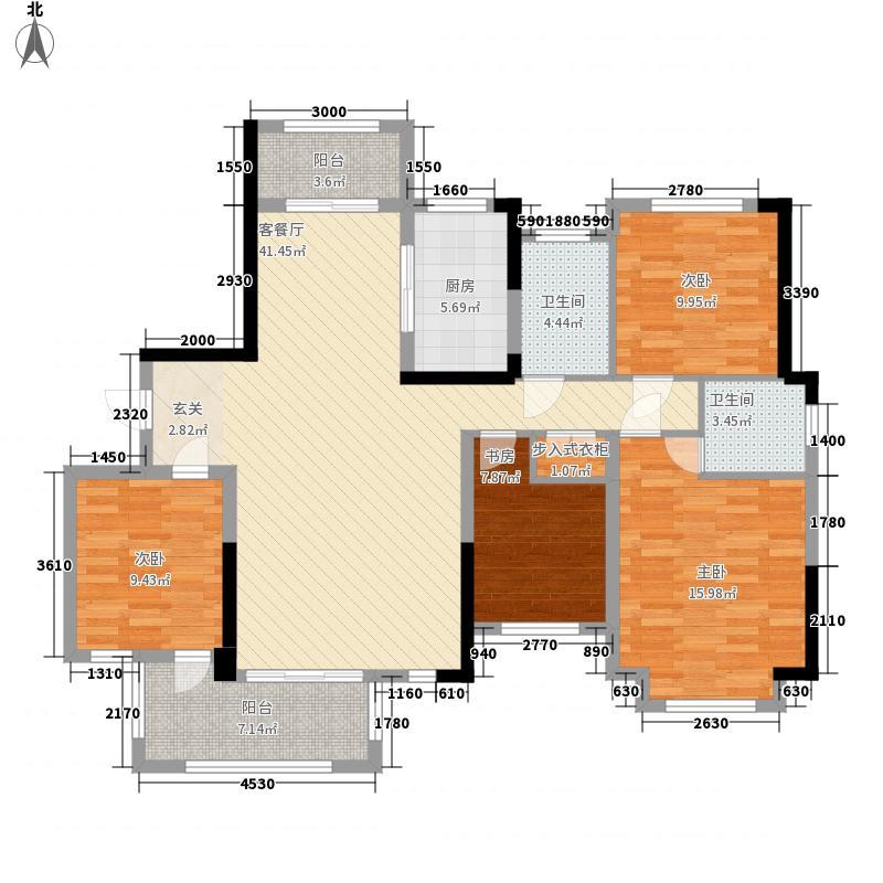 紫金城・金色世纪145.00㎡H户型4室2厅2卫
