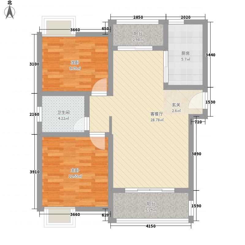 华新・新干线1.22㎡A户型2室2厅1卫1厨