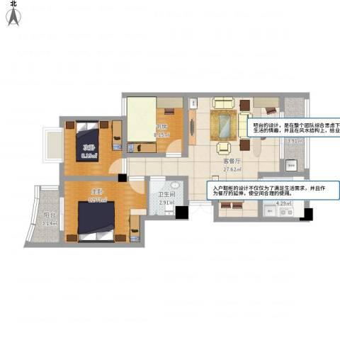 香江生态丽景3室1厅1卫1厨104.00㎡户型图