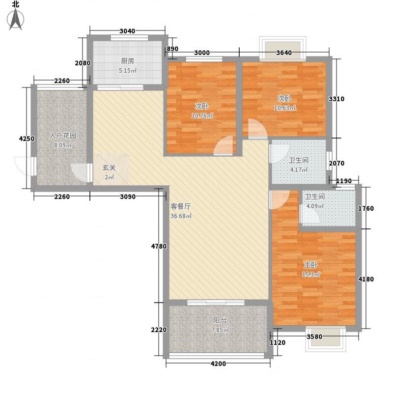 佳和颐景12.00㎡4幢G型、户型3室2厅2卫