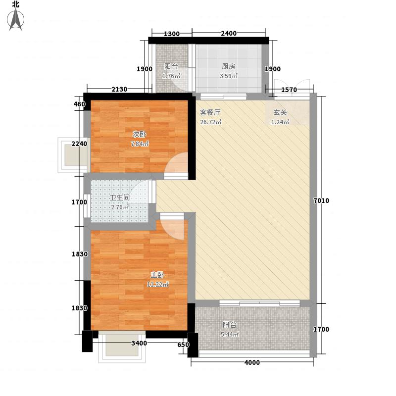 金和嘉苑二期88.80㎡A3户型2室2厅1卫