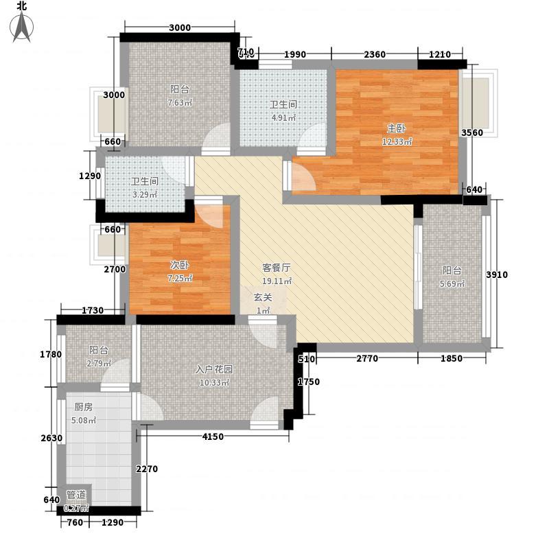 佳兆业广场111.43㎡两居室A户型2室2厅2卫1厨