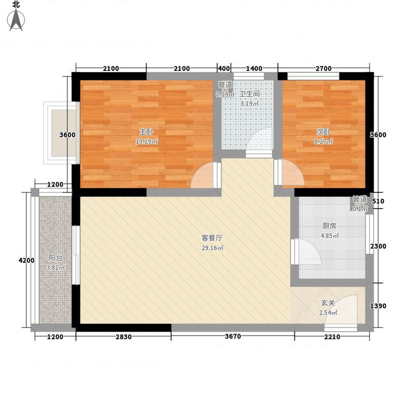 鼎尚名庭86.22㎡B1户型2室2厅1卫1厨