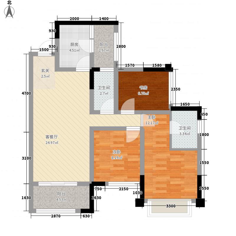 内江万达广场・中央华城88.20㎡万达住宅C区()户型3室2厅2卫1厨