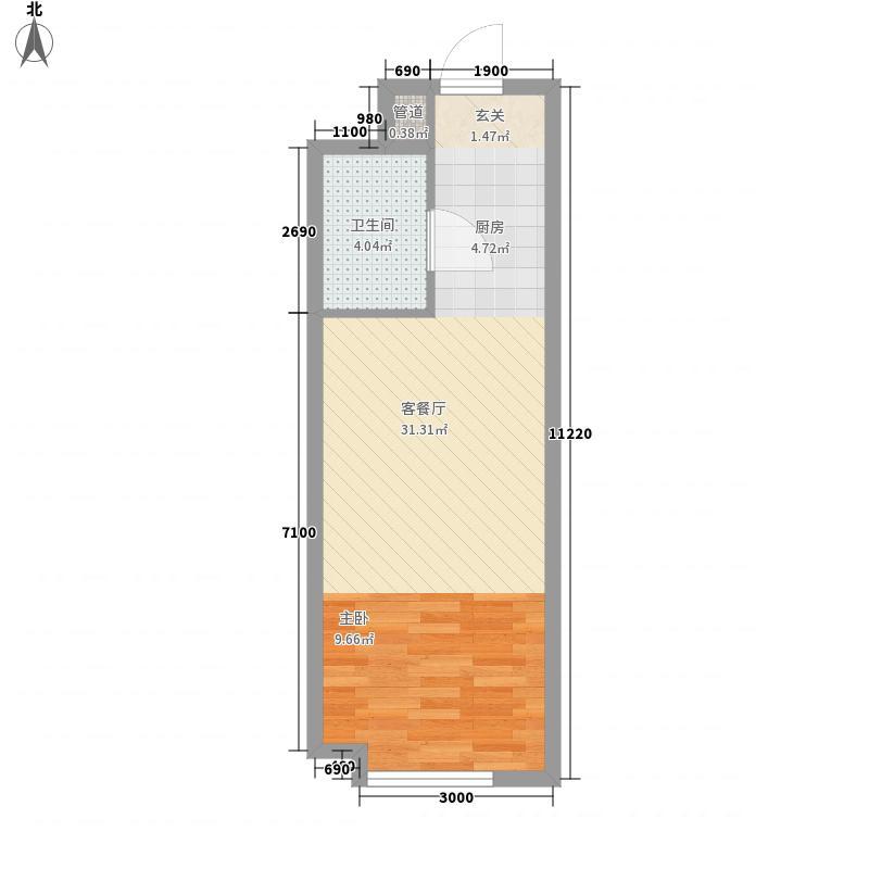 巅峰国际51.60㎡C户型1室2厅1卫