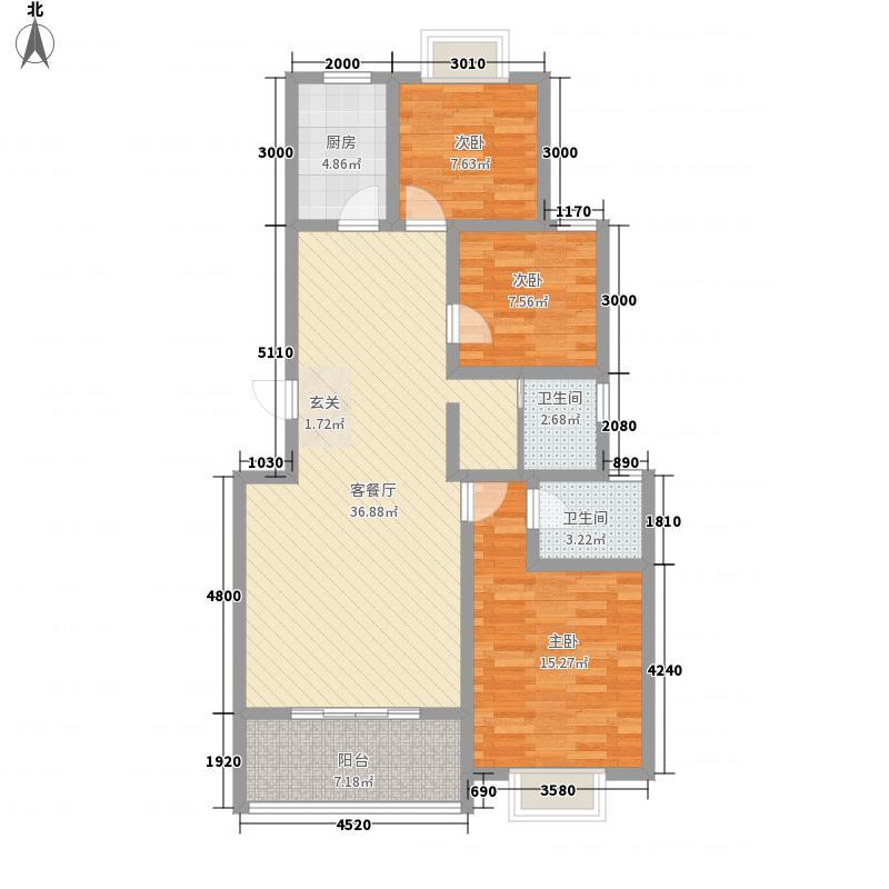 佳和颐景13.00㎡6、7幢A1型、户型3室2厅2卫