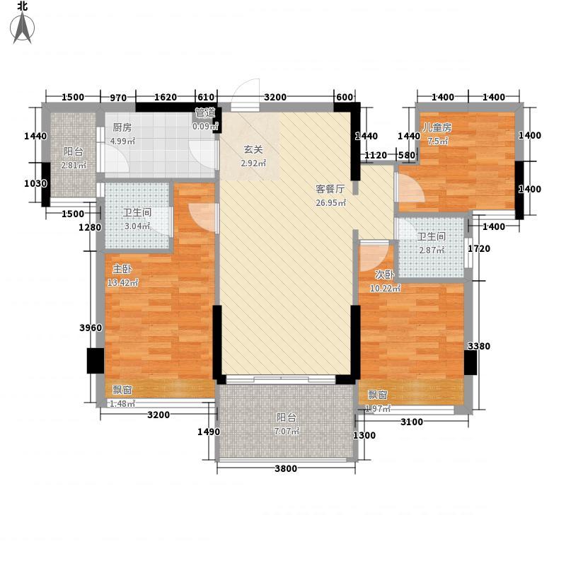 海棠花郡7.00㎡2-4栋01号房B户型3室2厅2卫1厨