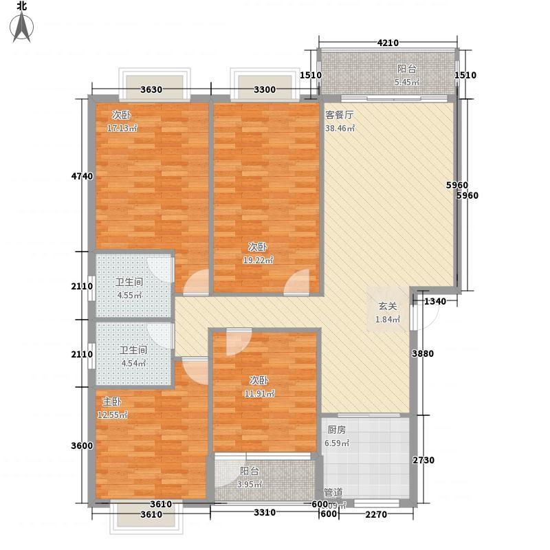 鑫辉・天江丽都145.76㎡7#E1户型4室2厅2卫1厨