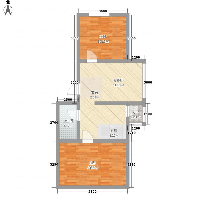 高山明珠66.30㎡户型2室1厅1卫1厨