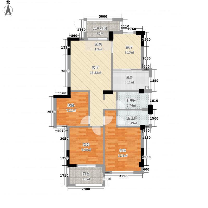 中融中央公馆1.20㎡A户型3室2厅2卫1厨