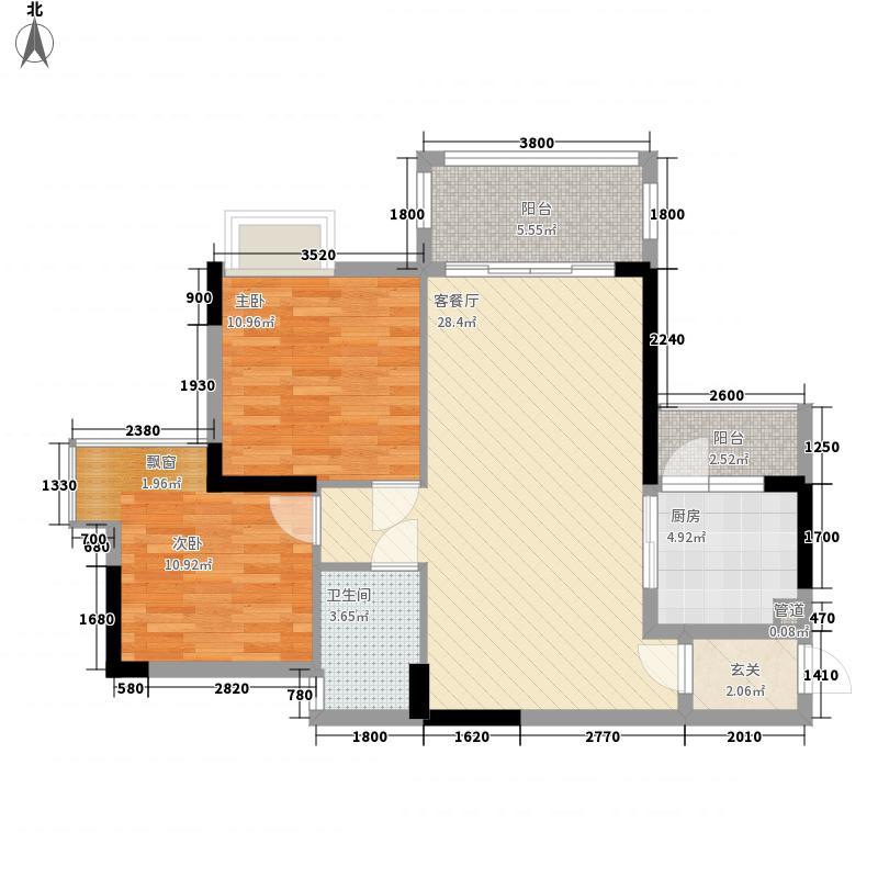 江南御景84.21㎡G2--户型2室2厅1卫1厨