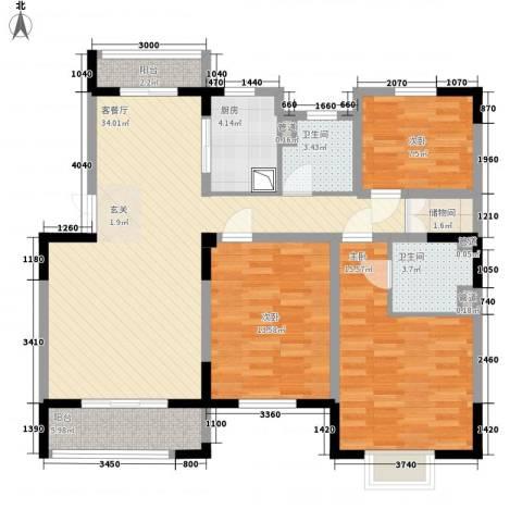 世纪城・江南3室1厅2卫1厨132.00㎡户型图