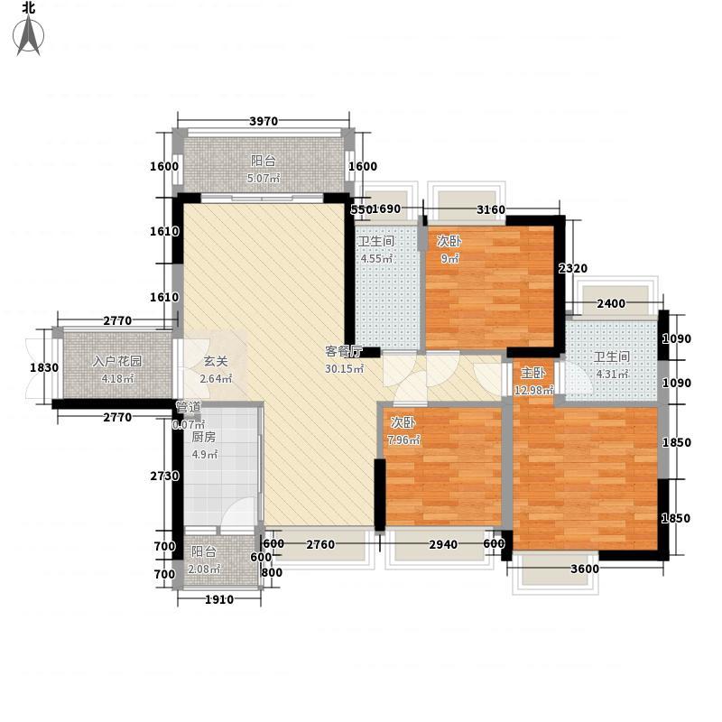 江南御景113.53㎡E3--户型3室2厅2卫1厨