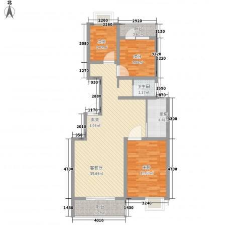 安泰・诚品3室1厅1卫1厨111.00㎡户型图