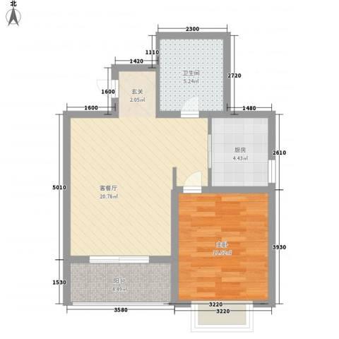 安泰・诚品1室1厅1卫1厨66.00㎡户型图