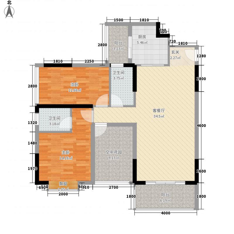 翰林世家111.00㎡c3户型3室2厅2卫1厨