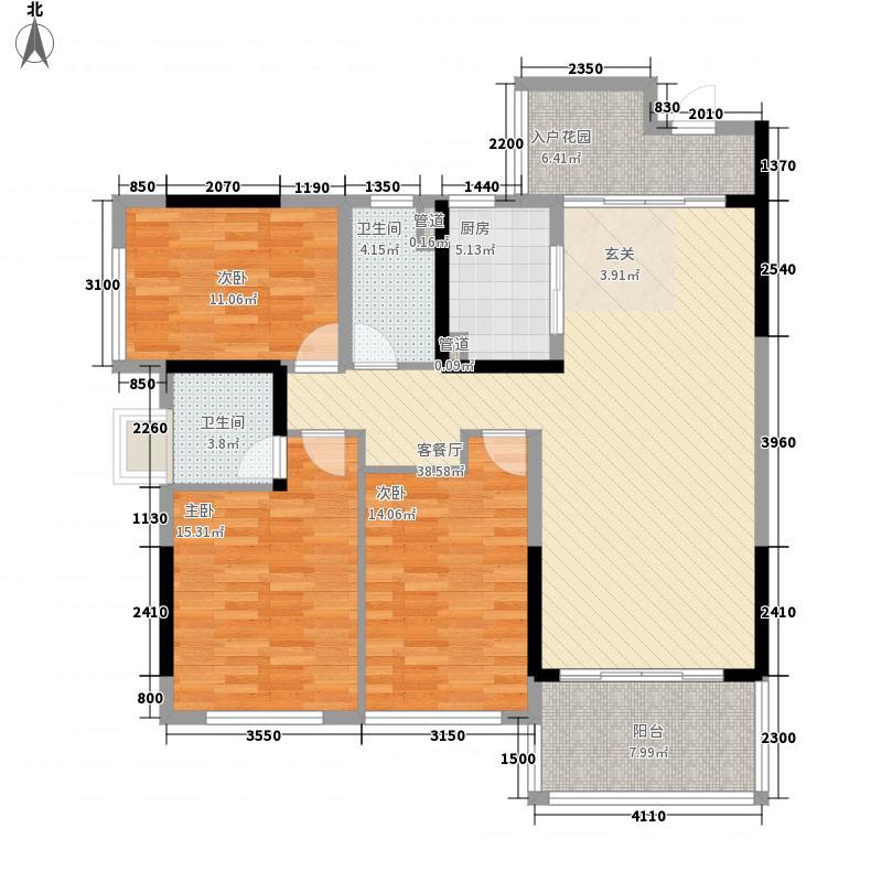 盛世荷城21128.32㎡A2区1号楼03号房3+户型3室2厅2卫1厨