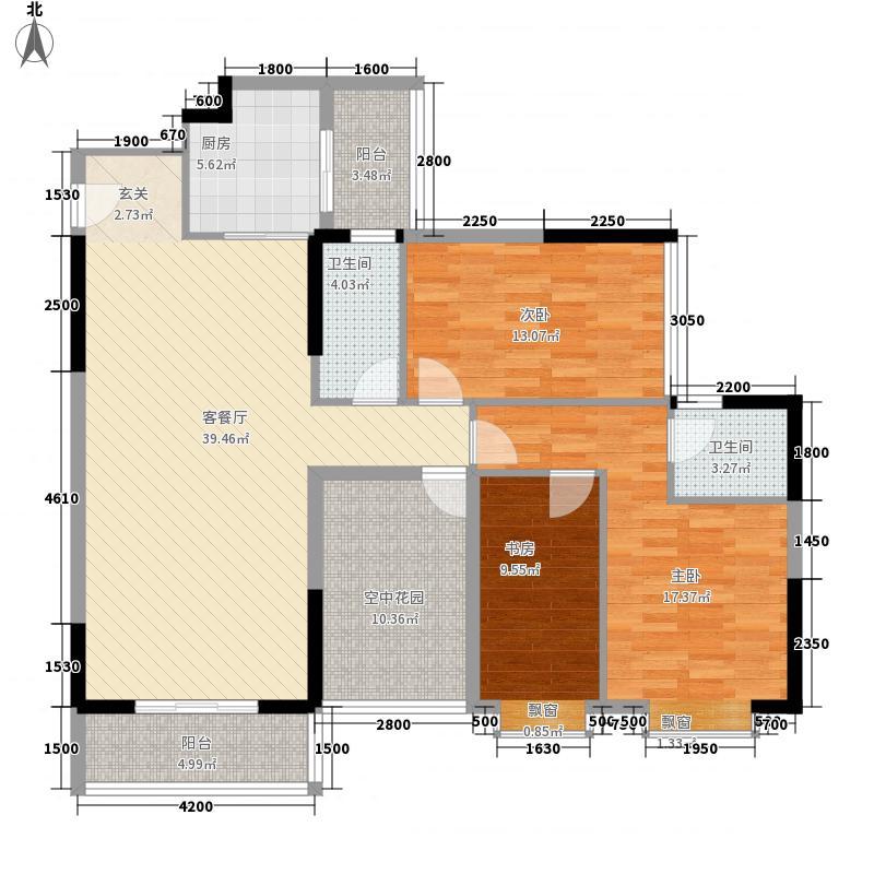 翰林世家132.00㎡B5户型4室2厅2卫1厨