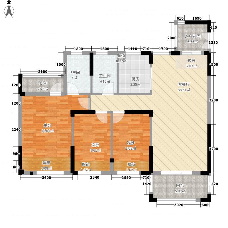 洋澜湖一号三期121.34㎡三期B-1户型3室2厅2卫1厨
