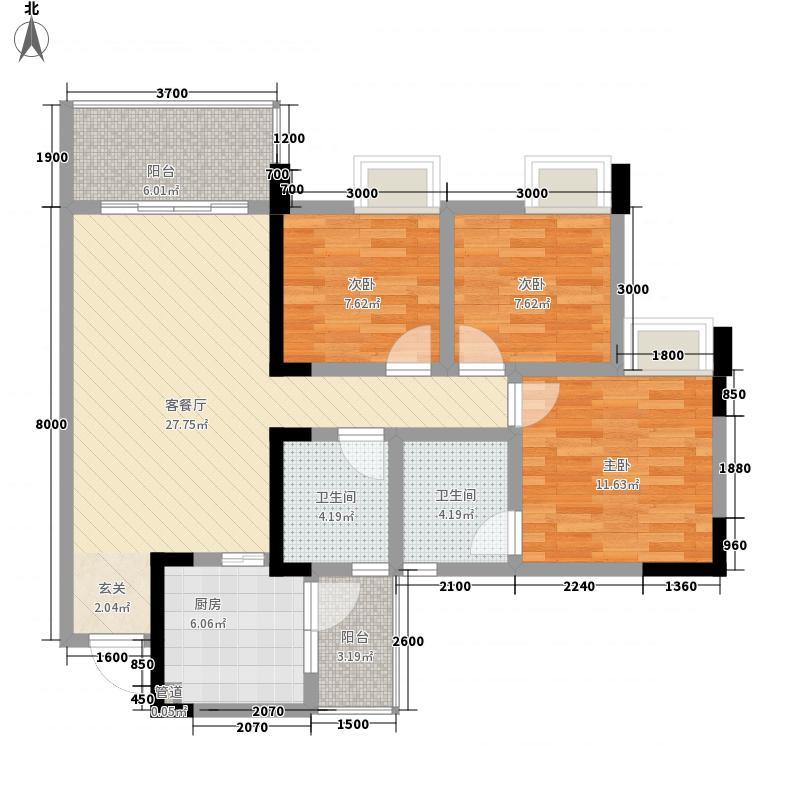平武一号F2户型3室2厅2卫1厨