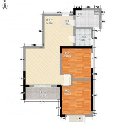 贵熙园2室1厅1卫1厨79.00㎡户型图