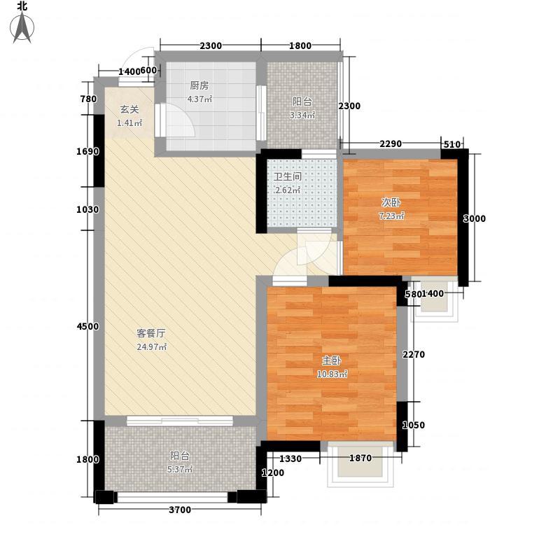 上观南城8576.72㎡8栋5号户型2室2厅1卫1厨