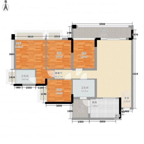 光耀荷兰公馆4室1厅2卫1厨135.00㎡户型图