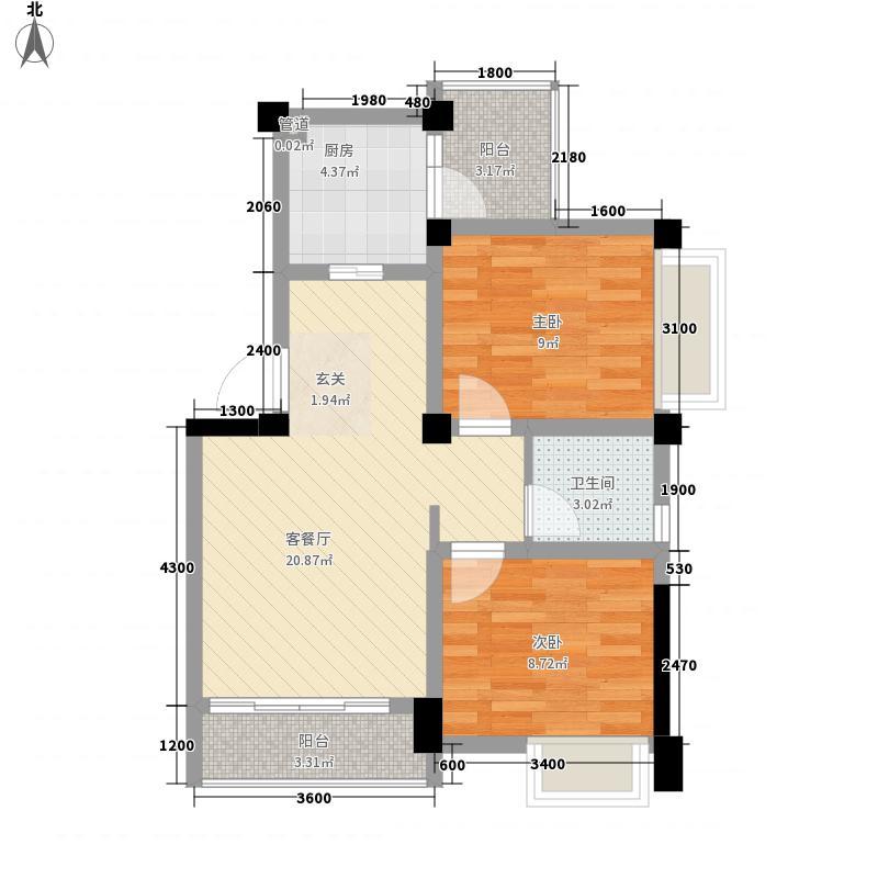 平武一号D2户型2室2厅1卫1厨