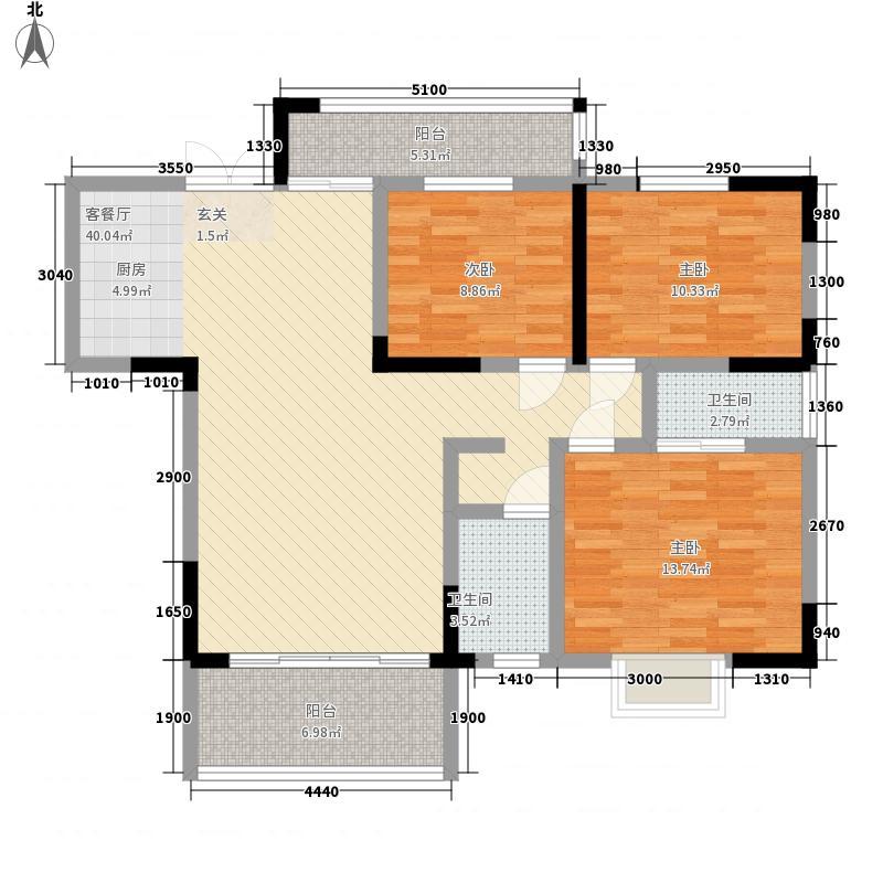 金化・中央珑庭122.37㎡A4户型3室2厅2卫1厨