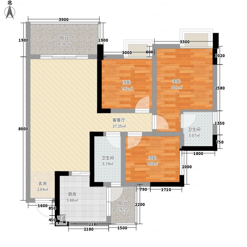 平武一号B2户型3室2厅2卫1厨