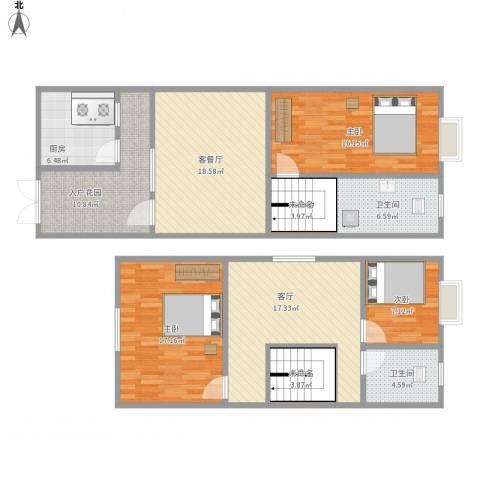 南菜园1号院3室2厅2卫1厨158.00㎡户型图