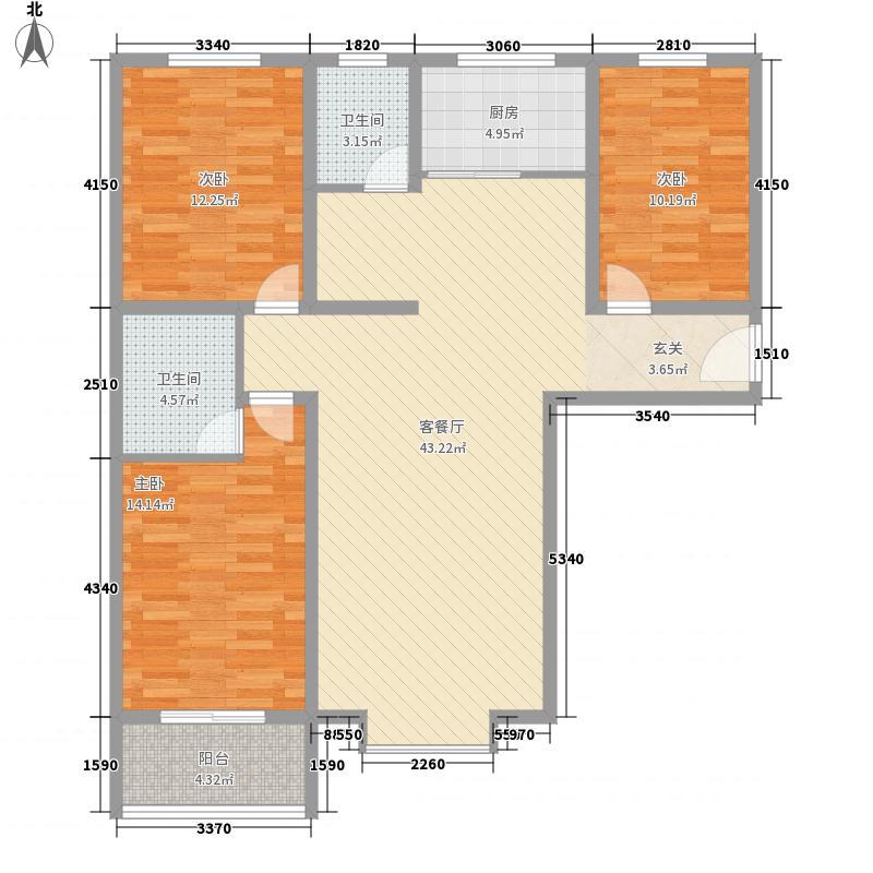 尚泉城户型3室2厅