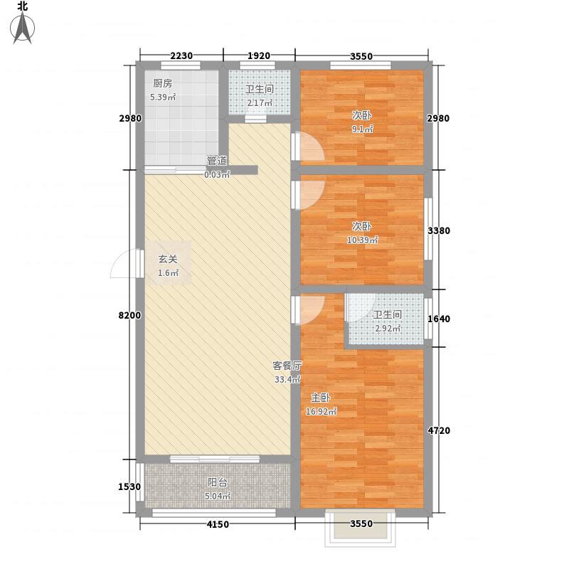 中辰万和城122.00㎡B2-3户型3室2厅2卫1厨