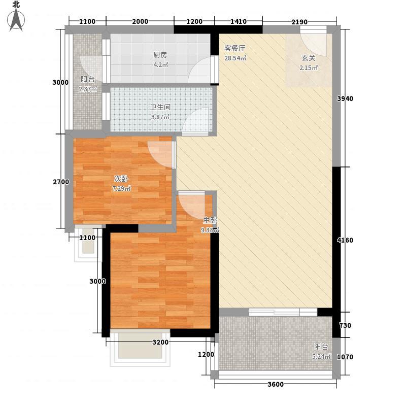 中铁锦域蓝湾7.38㎡A栋02户型2室2厅1卫1厨
