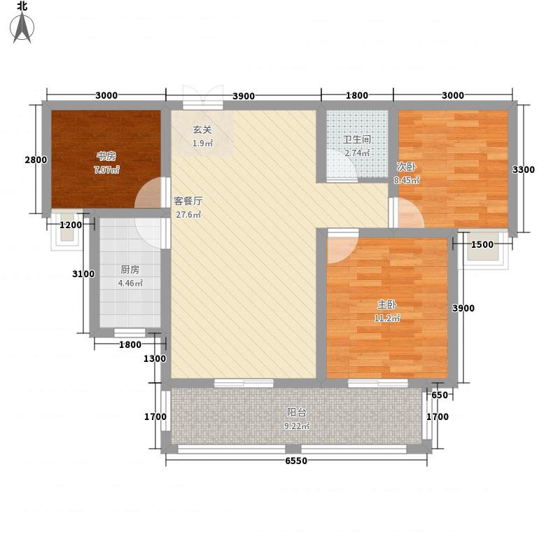 金陵广场8.10㎡C户型3室2厅1卫1厨