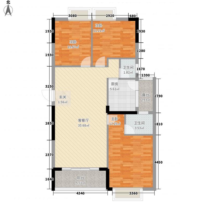 嘉燕星汇豪庭121.80㎡B3户型3室2厅2卫1厨