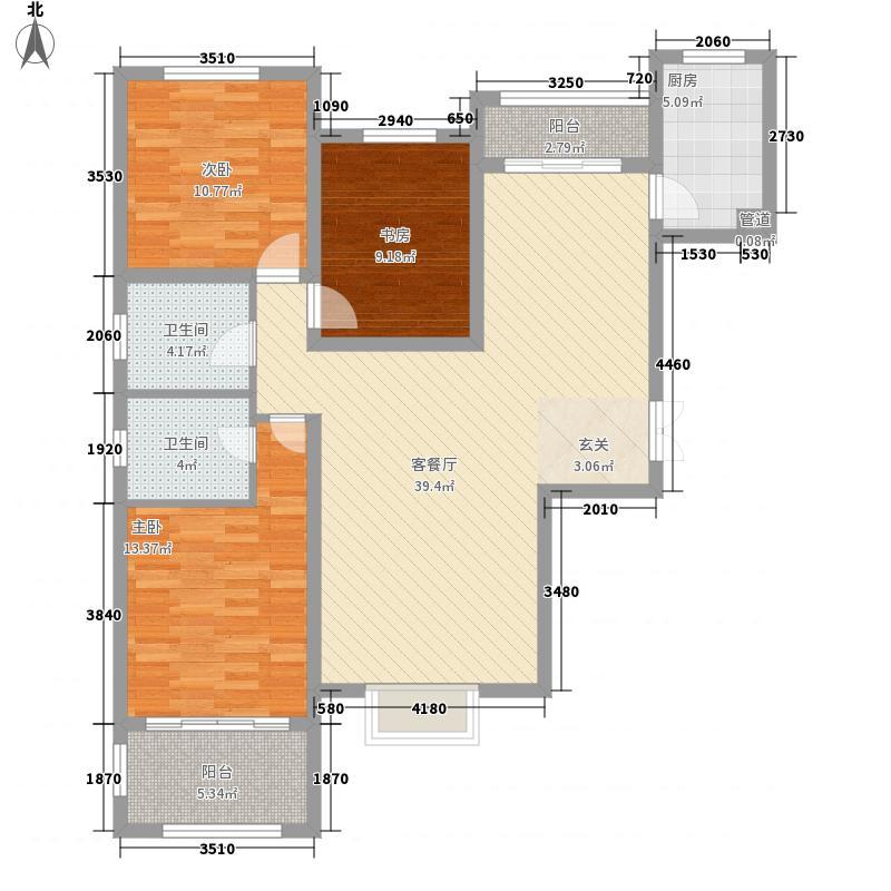 名士豪庭135.00㎡观山御户型3室2厅2卫1厨