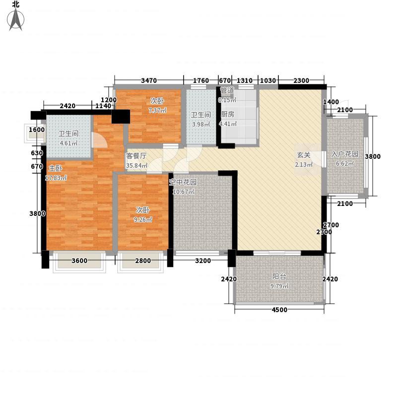 鼎盛广场138.00㎡2座08户型4室2厅2卫1厨