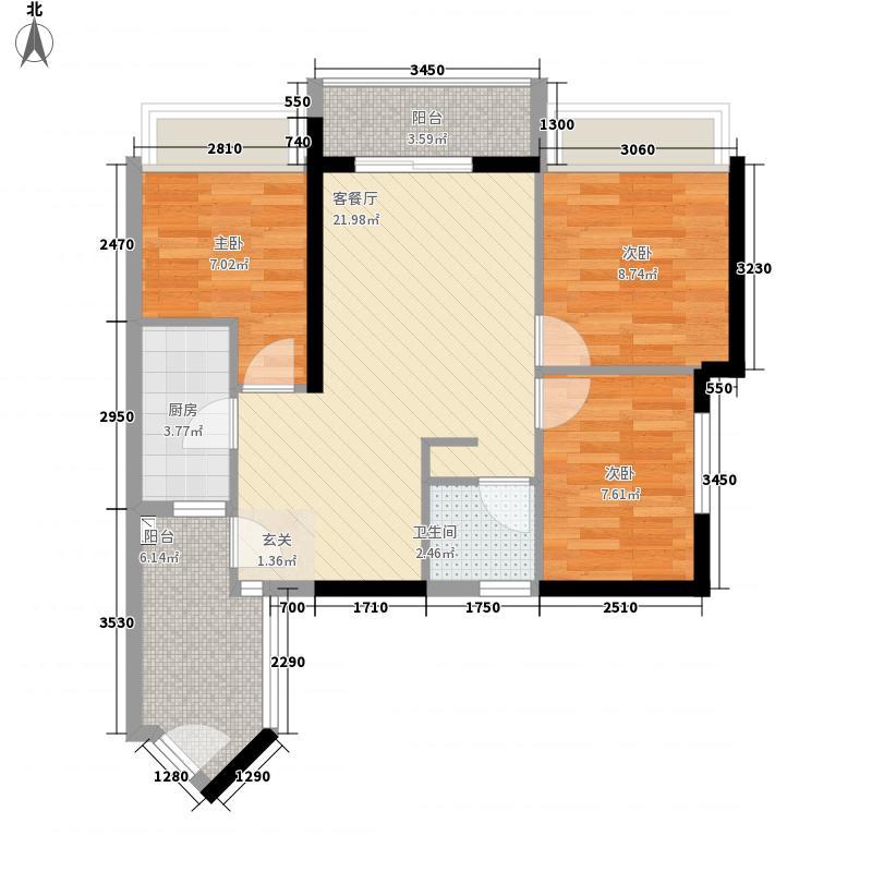 万科新里程88.00㎡A1-205户型3室2厅1卫