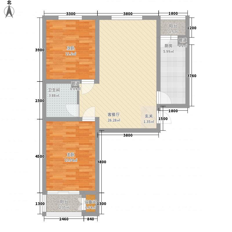 摩卡小镇E户型2室2厅1卫1厨