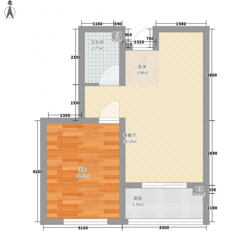 摩卡小镇6.50㎡B户型1室1厅1卫1厨