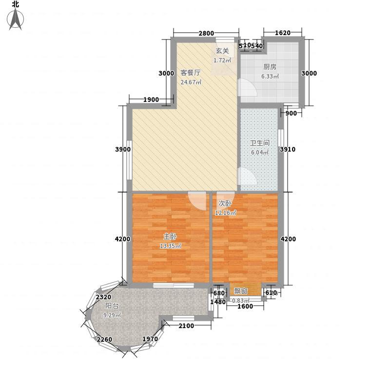 祥安・雅居花园1.35㎡L户型2室2厅1卫1厨