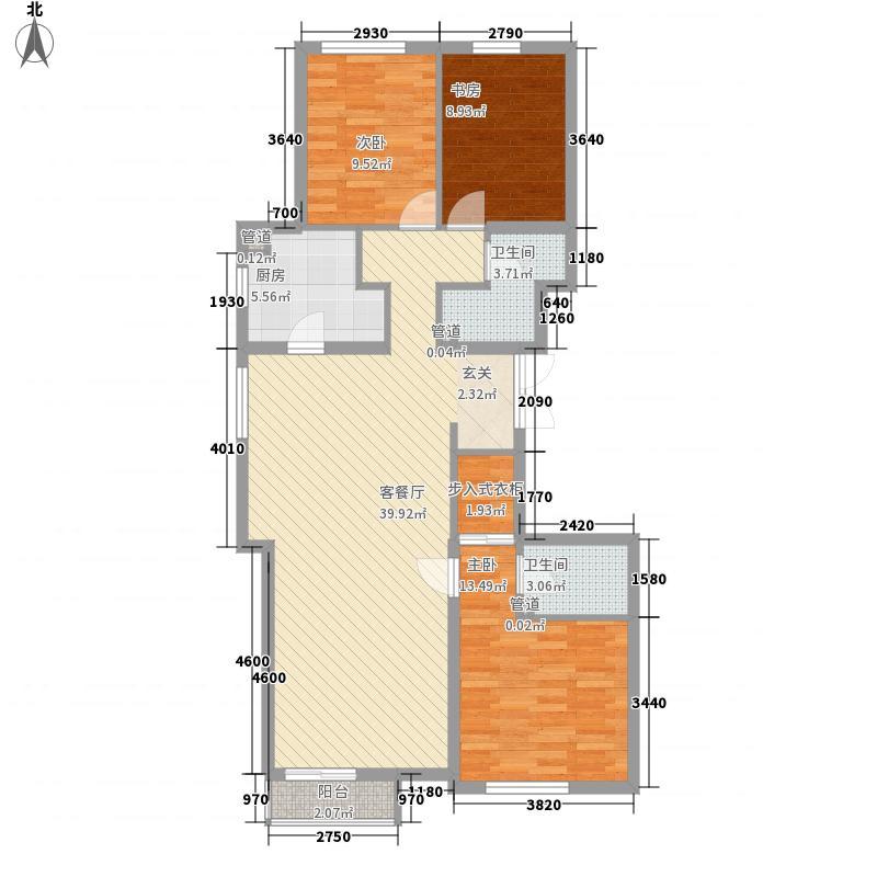中正・睿城135.51㎡L户型3室2厅2卫1厨