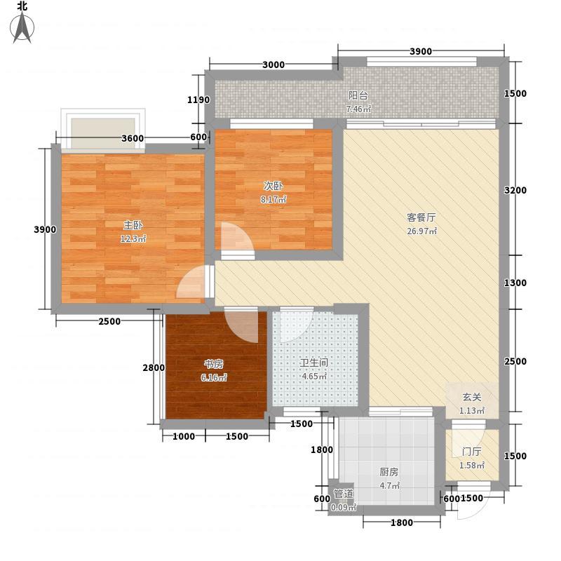 四海国际133.20㎡A1户型3室2厅1卫1厨