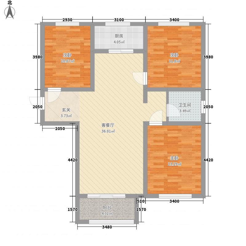 宏宇・亚龙湾118.81㎡A8#ONE单元户型3室2厅1卫1厨