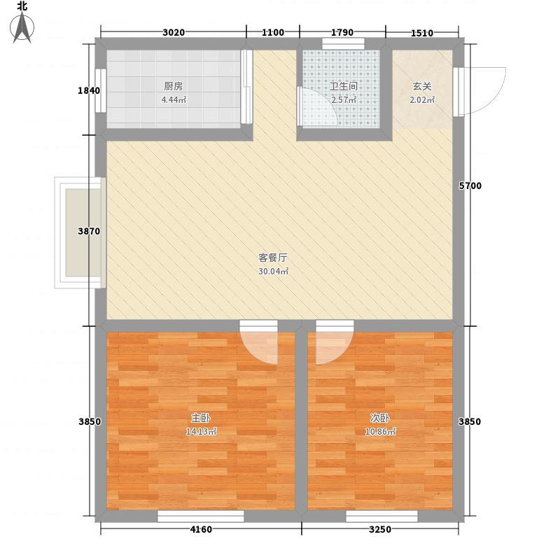 泰和园88.50㎡H户型2室2厅1卫1厨