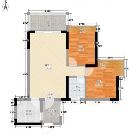 河南岸新村2室1厅1卫1厨68.58㎡户型图
