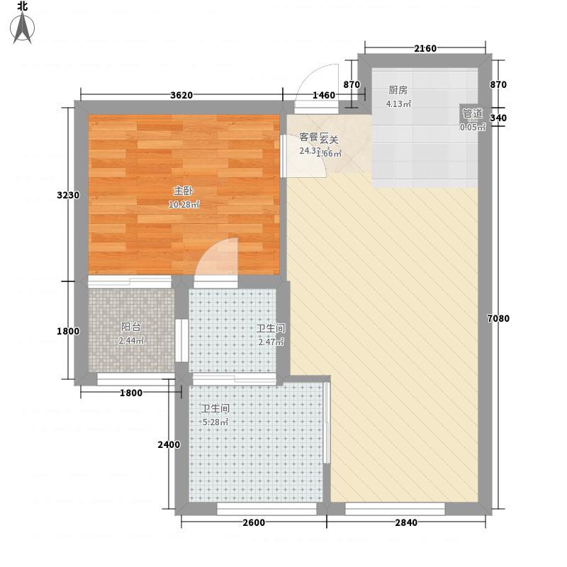 奥林・温泉小镇65.73㎡11号楼E户型1室2厅1卫1厨
