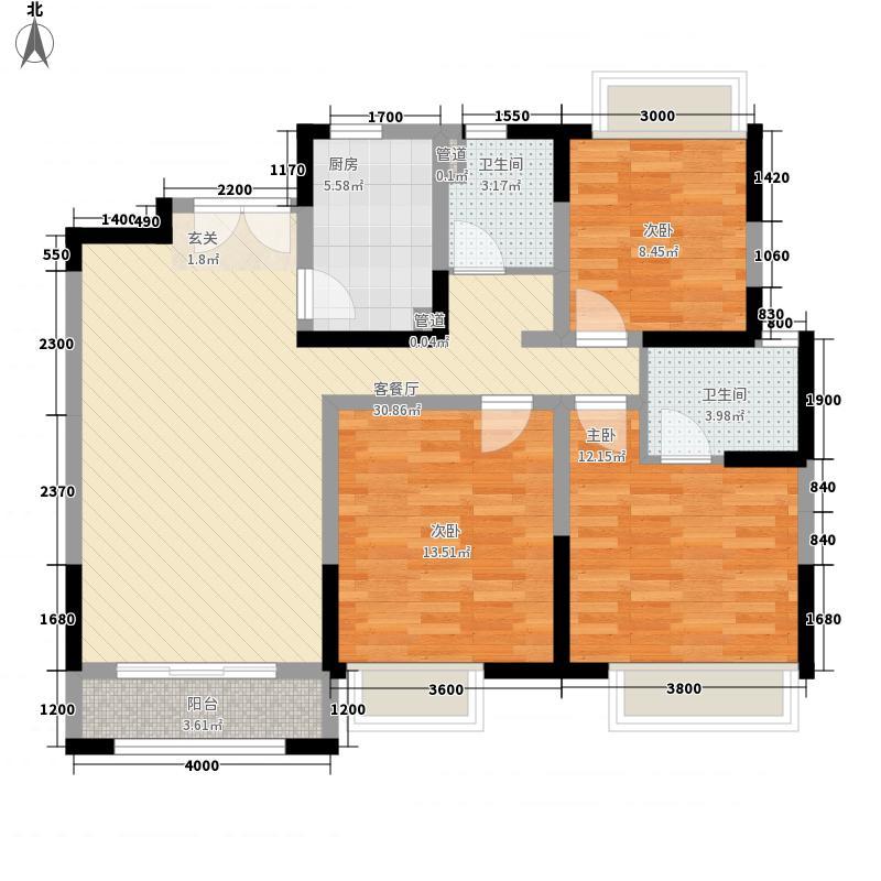 东方银座公馆125.62㎡322-12562户型3室2厅2卫