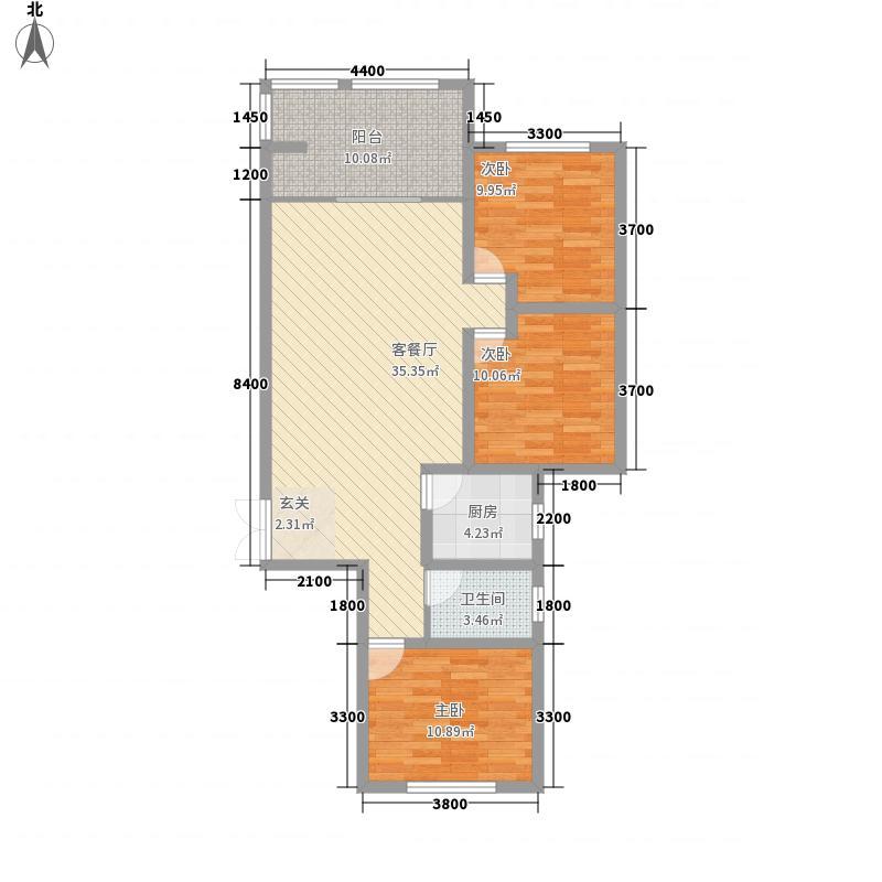 金陵广场117.87㎡B户型3室2厅1卫1厨